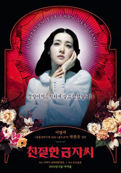 Lady Vengeance : Bild Chan-wook Park