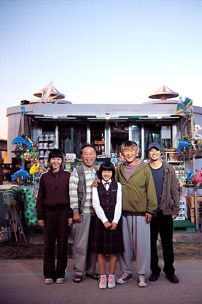The Host : Bild Doona Bae, Hie-bong Byeon, Ko Ah-Sung, Park Hae-il, Song Kang-Ho