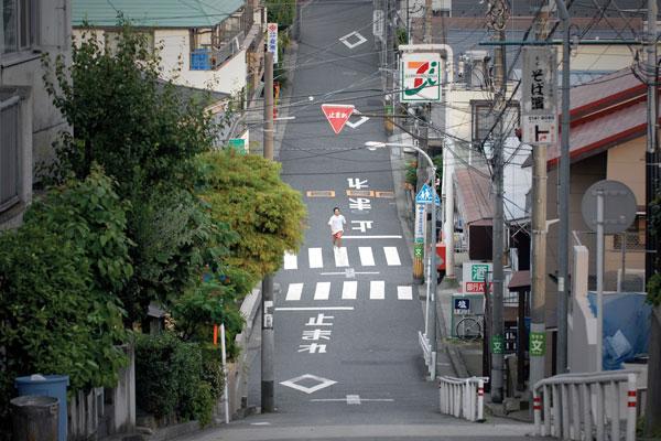 Tokio! : Bild Michel Gondry