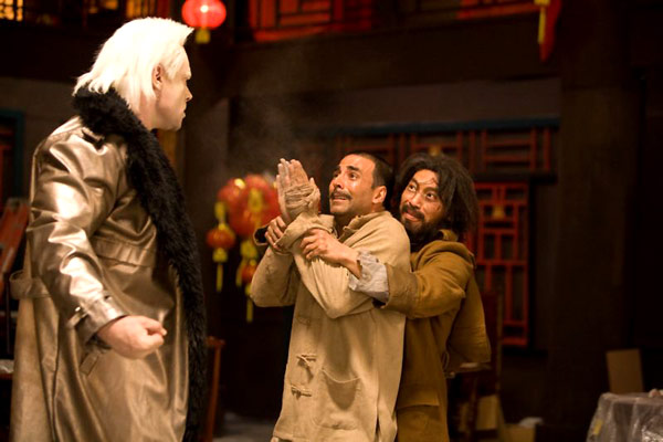 Kung Fu Curry : Bild Nikhil Advani
