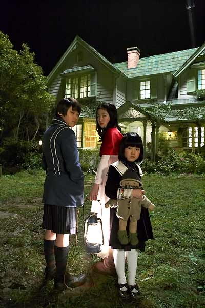Hansel & Gretel : photo Pil-Sung Yim