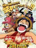 One Piece - 6. Film: Baron Omatsumi und die geheimnisvolle Insel : Kinoposter