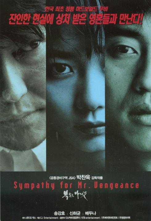 Sympathy For Mr. Vengeance : Kinoposter