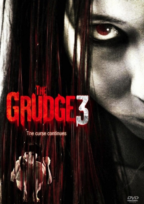 Der Fluch - The Grudge 3 : Kinoposter
