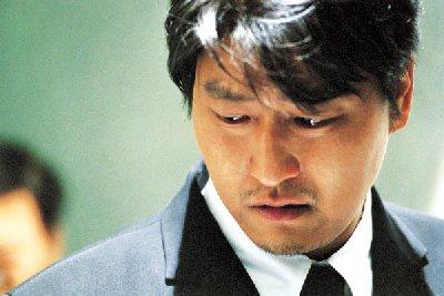 Bild Song Kang-Ho