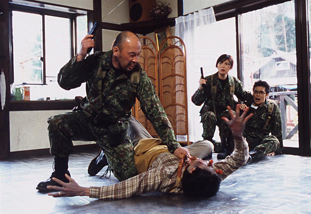Zombie Self Defense Force : photo
