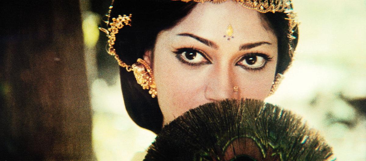 Siddhartha : photo