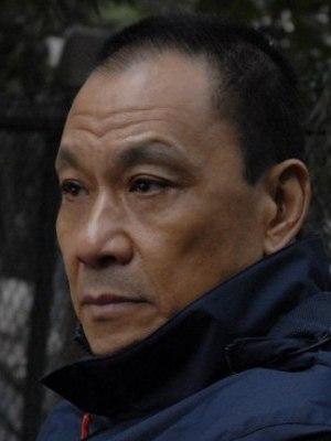 Kinoposter Xueqi Wang