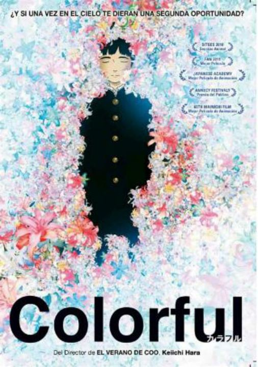 Karafuru - Colorful : Kinoposter