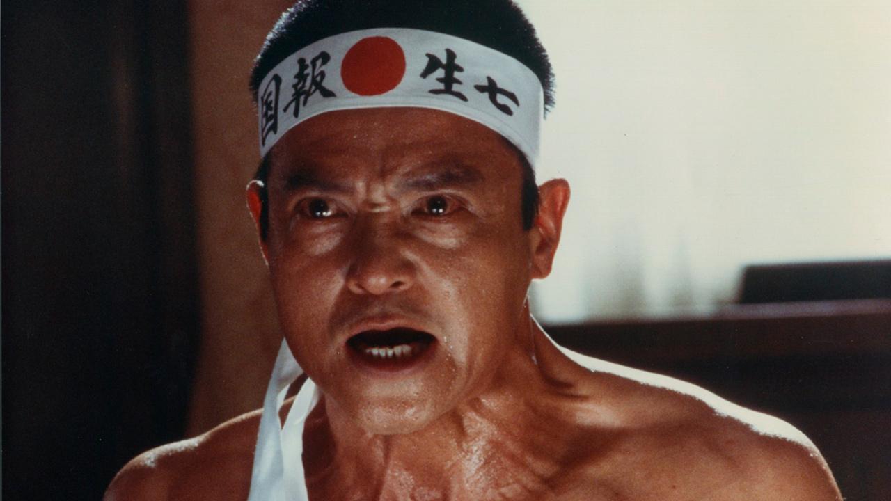 Mishima - Ein Leben in vier Kapiteln : Bild