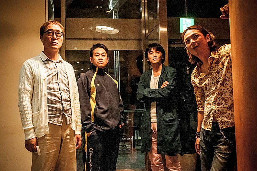 Oh! Father : Bild Daisuke Miyagawa, Jun Murakami, Masahiko Kawahara, Shiro Sano
