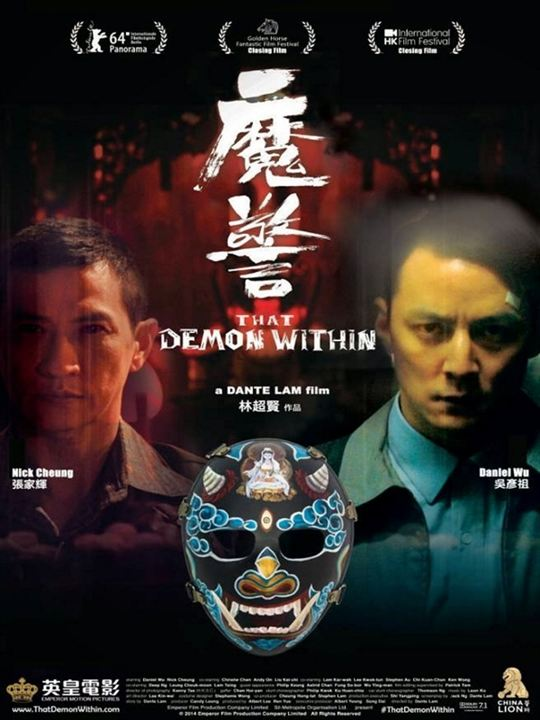 That Demon Within : Kinoposter