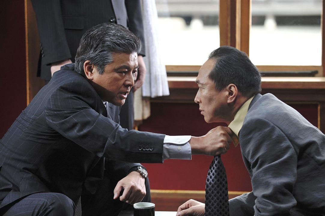 Outrage Beyond : Bild Fumiyo Kohinata, Tomokazu Miura