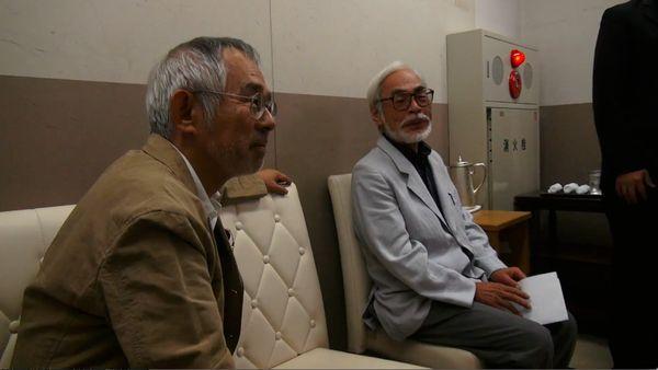 The Kingdom of Dreams and Madness : Bild Hayao Miyazaki, Toshio Suzuki