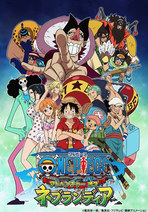 One Piece - TV Special: Abenteuer auf Nebulandia