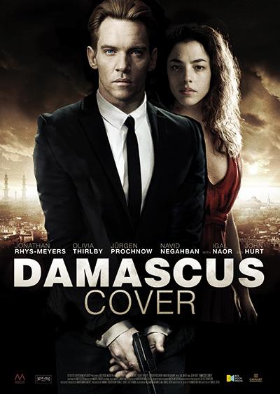 Die Damaskus Verschwörung - Spion zwischen den Fronten : Kinoposter