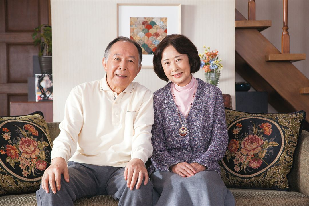 What a Wonderful Family! : Bild Isao Hashizume, Kazuko Yoshiyuki