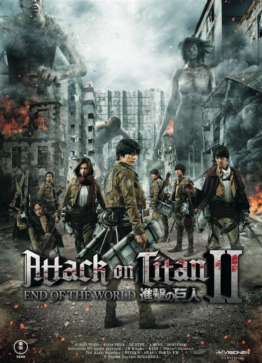 Attack On Titan 2 - End Of The World : Kinoposter