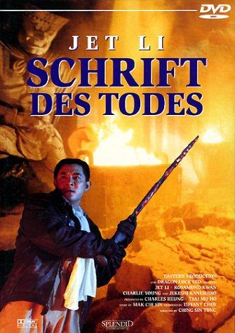 Jet Li: Die Schrift des Todes : Kinoposter