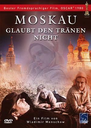 Moskau glaubt den Tränen nicht : Kinoposter