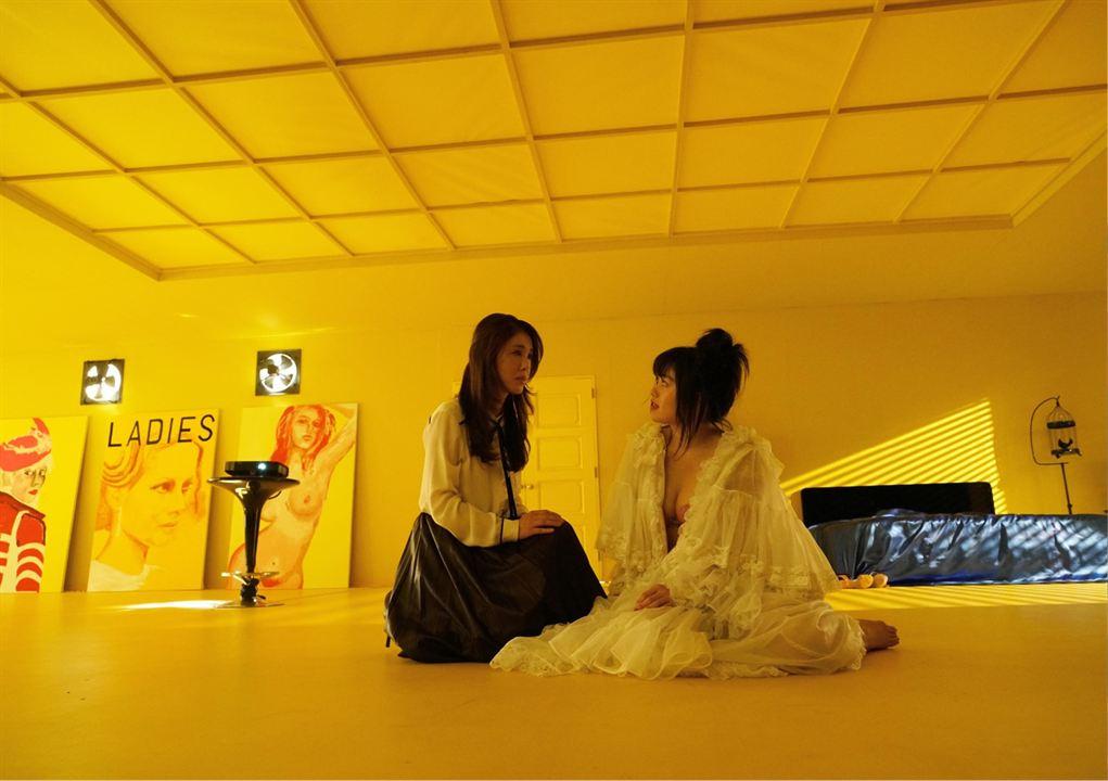 Antiporno: Mariko Tsutsui, Ami Tomite