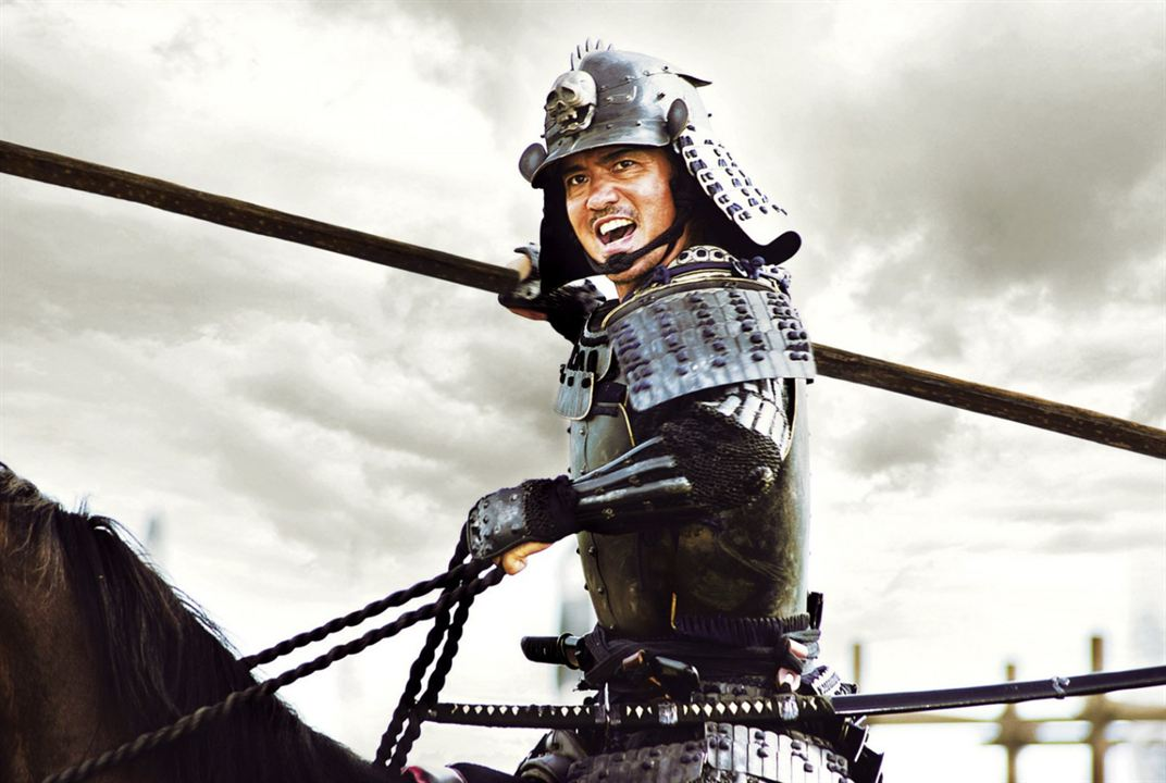 The Floating Castle - Festung der Samurai : Bild