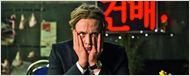 """Matthias Schweighöfer ist sicher: Film über Cindy aus Marzahn wird wie Eminems """"8 Mile"""""""