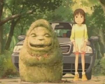 Chihiros Reise ins Zauberland Trailer DF
