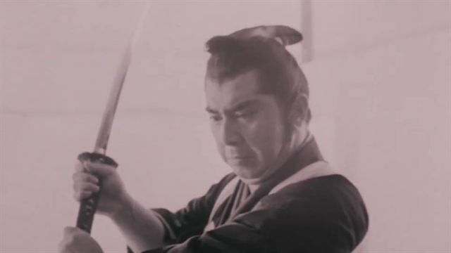 Lone Wolf and Cub: Baby Cart to Hades Trailer OmU