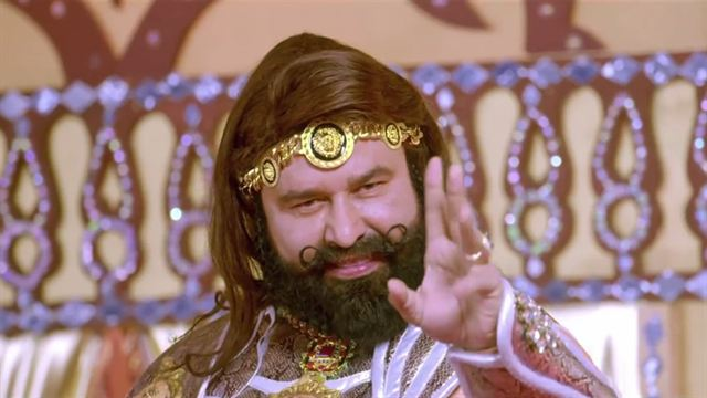 MSG 3: Lion Heart Trailer OV
