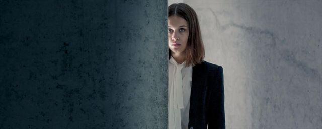 "Berlinale-Trailer zu ""Bad Banks"""