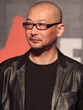 Hu Guan