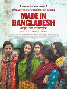 Made In Bangladesh Trailer OmeU