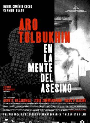 Guatemala Massacre