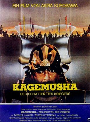Kagemusha - Der Schatten des Kriegers