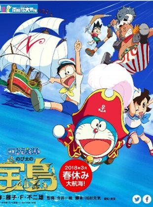 Doraemon the Movie: Nobita's Treasure Island