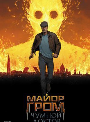 Major Grom: Der Pestdoktor