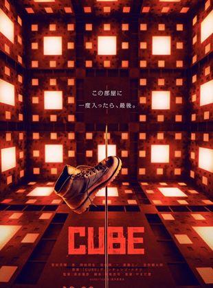 Cube Remake