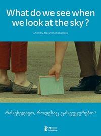 Was sehen wir, wenn wir zum Himmel schauen?