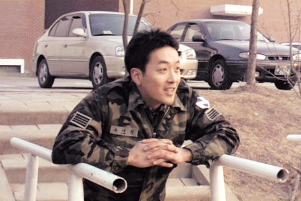 Bild Jung-woo Ha, Yoon Jong-bin