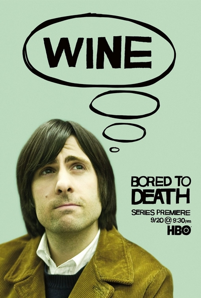 Bored To Death : Bild Jason Schwartzman