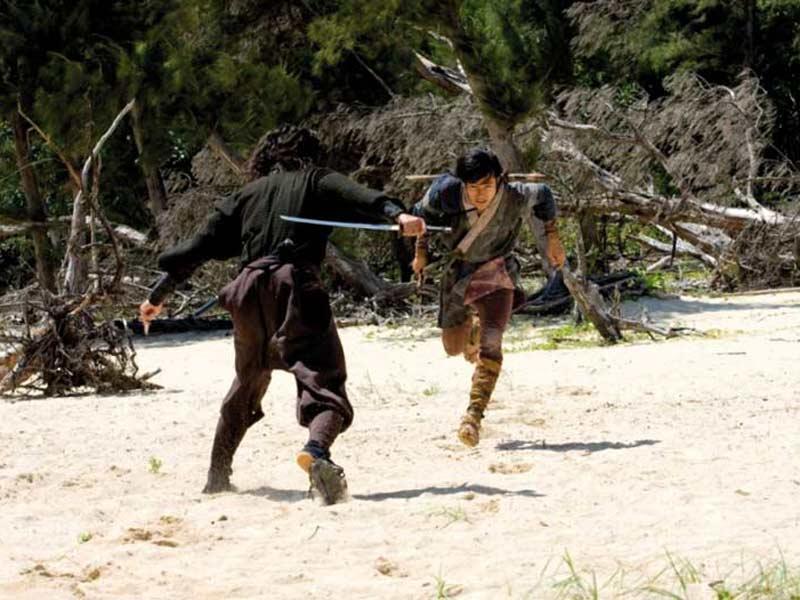 Kamui - The Last Ninja: Yoichi Sai