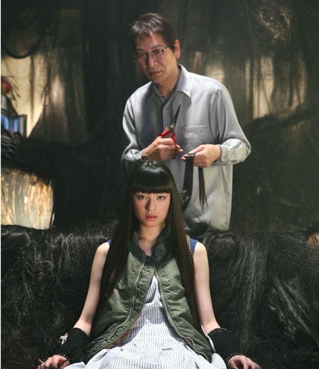 Bild Ren Ohsugi
