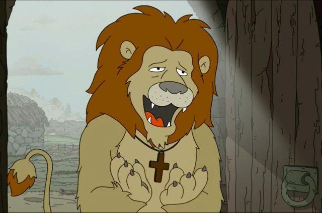 Aslan, der Löwe