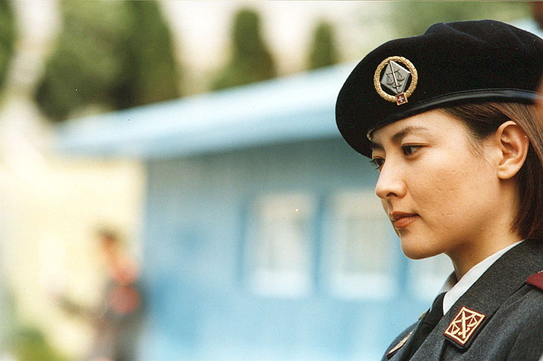 Joint Security Area : Bild Yeong-ae Lee