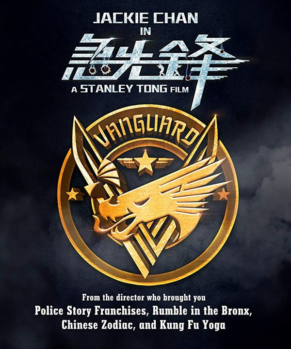 Vanguard - Elite Special Force