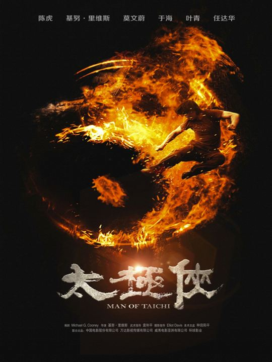 Man Of Tai Chi